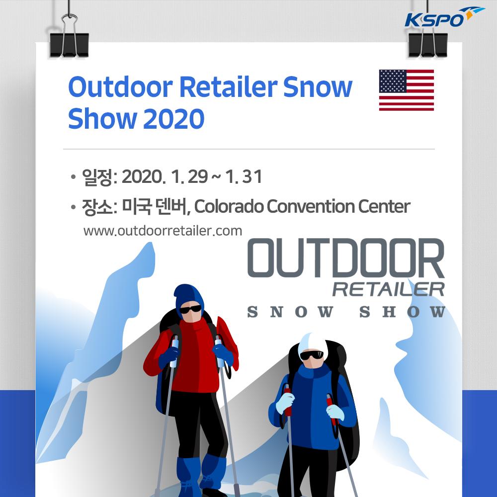 Outdoor Retailer Snow Show 2020